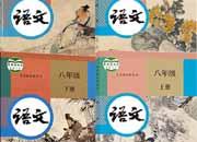 63初中语文.jpg